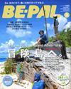 Bepal200809