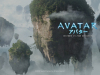 Avatar_wallpaper_06_800x600