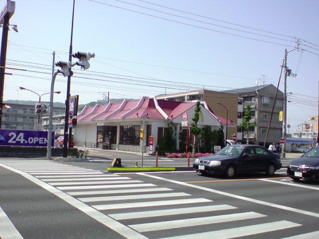 O君への挑戦状 - 5/5